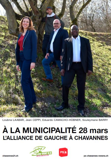 Candidat-e-s du PS et des Vert-e-s au second tour de l'élection à la Municipalité de Chavannes-près-Renens en 2021